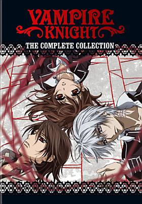 VAMPIRE KNIGHT GUILTY:COMPLETE COLLEC BY VAMPIRE KNIGHT (DVD)